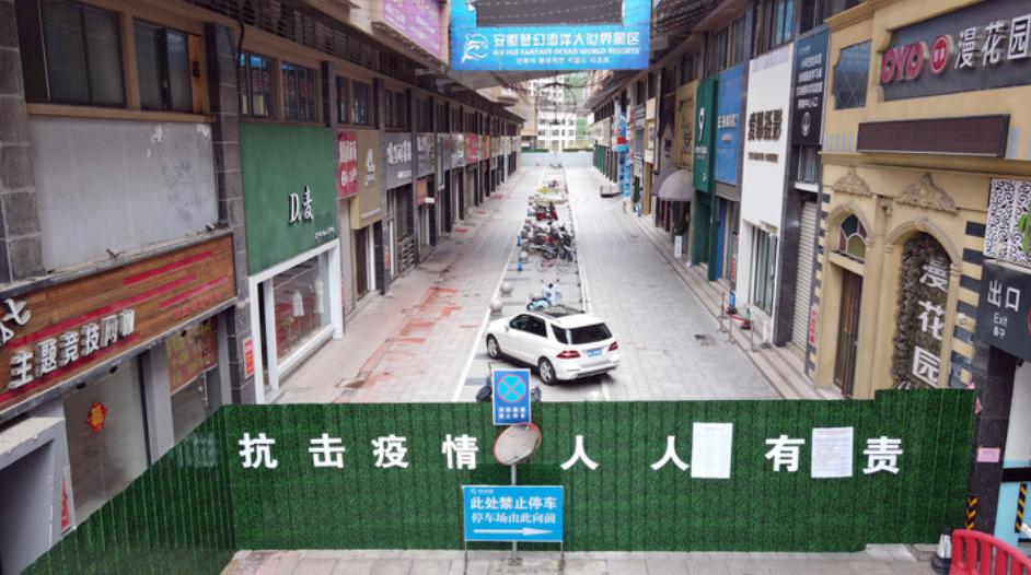 5月16日,六安市部分街区。新华社记者 周牧 摄
