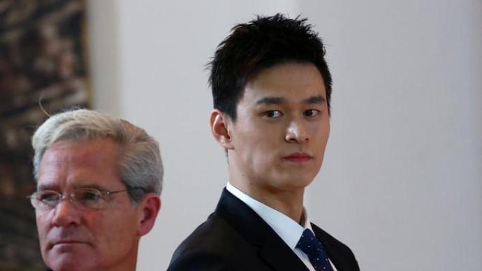 国际体育仲裁法庭:孙杨案重审听证会将于25日不公开举行