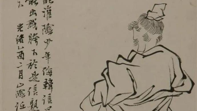 """再读任伯年""""妙笔传神"""",中国美术馆展其人物画作"""
