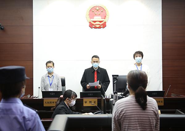 庭审现场 上海徐汇法院 供图