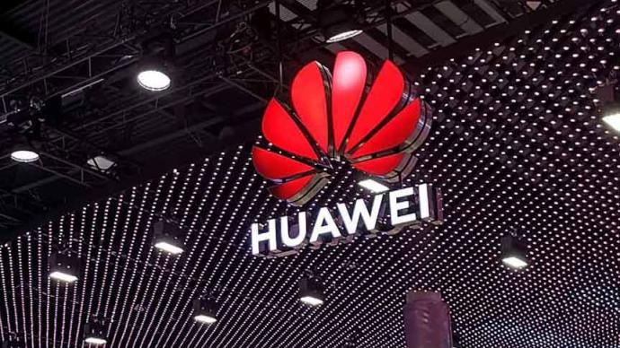华为预计搭载鸿蒙系统的终端2021年底超3亿