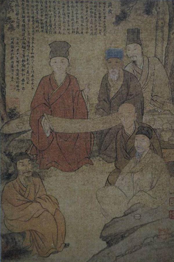 [清]张琦、项圣谟:《尚友图轴》,上海图书馆藏。(三排左为董其昌,右为陈继儒,一排右为李日华)