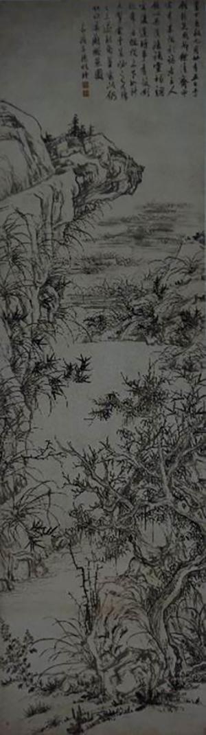 [明]杨明时:《滋兰树蕙图轴》