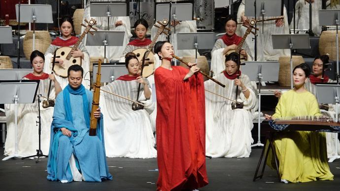 国乐咏中华,上海民族乐团新演出季启幕