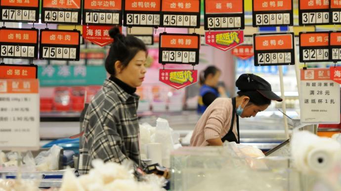 经济日报:接触型消费恢复能否延续