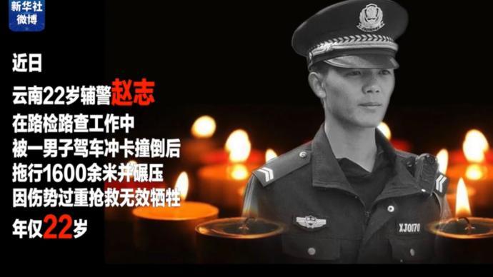 年轻辅警被冲卡车辆拖行碾压牺牲,母亲只想能坐坐他生前警车