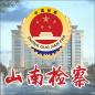 西藏发布9条轻度假目的地线路