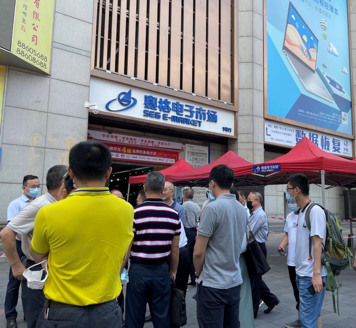 赛格广场大楼前聚集的人群