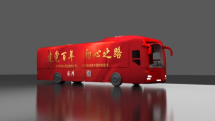 """跟随""""千年大计"""",澎湃红色大巴5月20日将驶进雄安新区"""