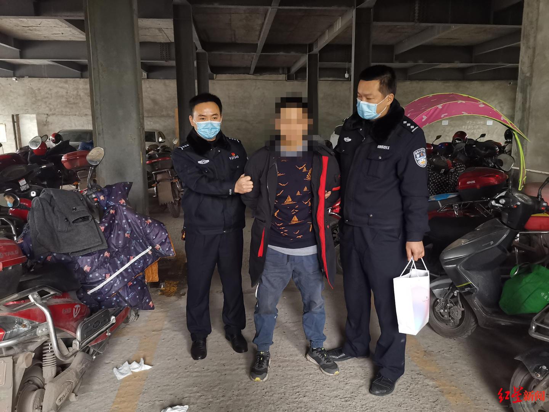 蒋某被警方抓获警方供图