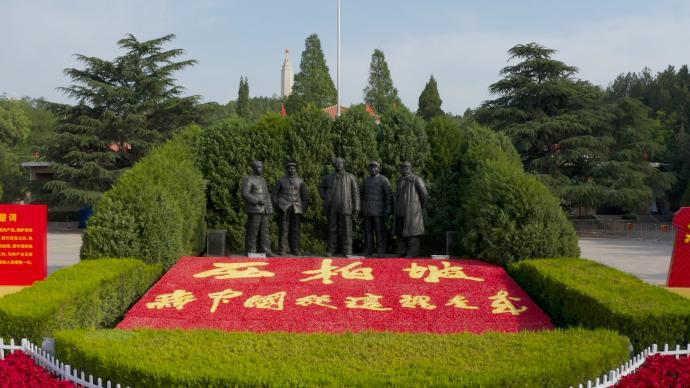 初心之路巡展|走进西柏坡:新中国从这里走来