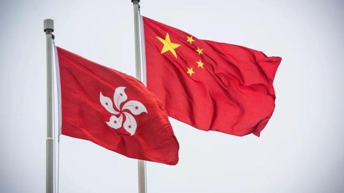 国务院港澳办发言人:为香港特别行政区公务员完成宣誓点赞