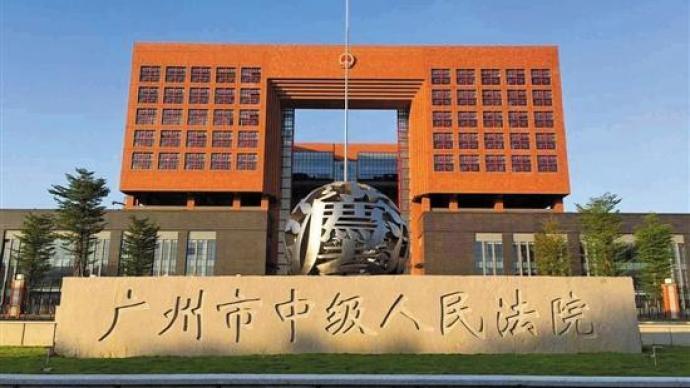 蓝皮书:全国法院司法透明度指数相差悬殊,广州中院得分最高