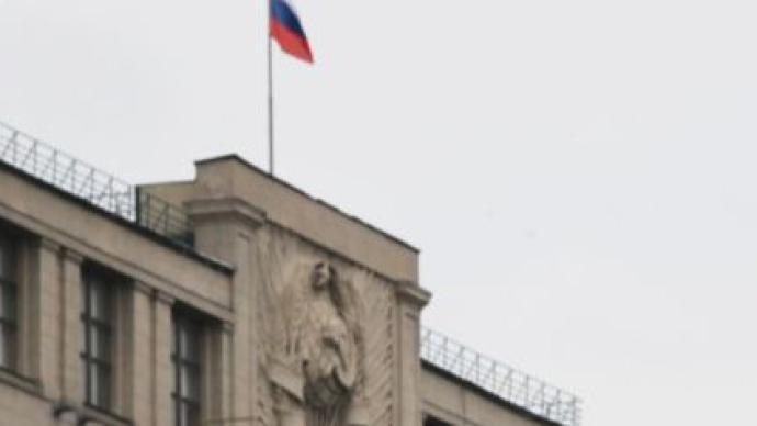 俄国家杜马一致通过废止《开放天空条约》法律草案