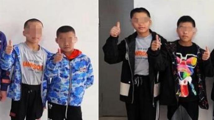 河北吴桥通报杂技少年成都失联事件:责令涉事杂技团停业整顿