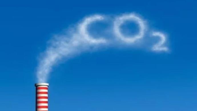 长三角议事厅|碳中和④:如何打造国际碳金融交易中心