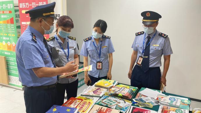 广州市监局:新东方等12家培训机构涉嫌违反广告法,将查处