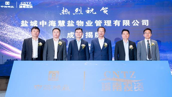 中海物业:合约额与合约面积大幅增长