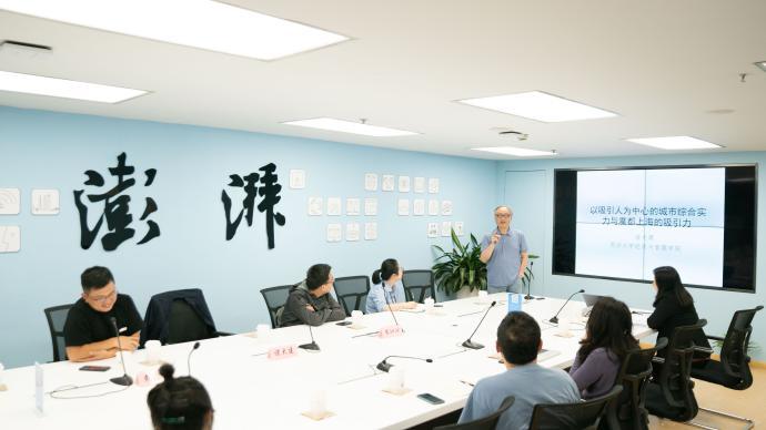 澎湃下午茶|如何发掘电竞与上海城市精神的契合点