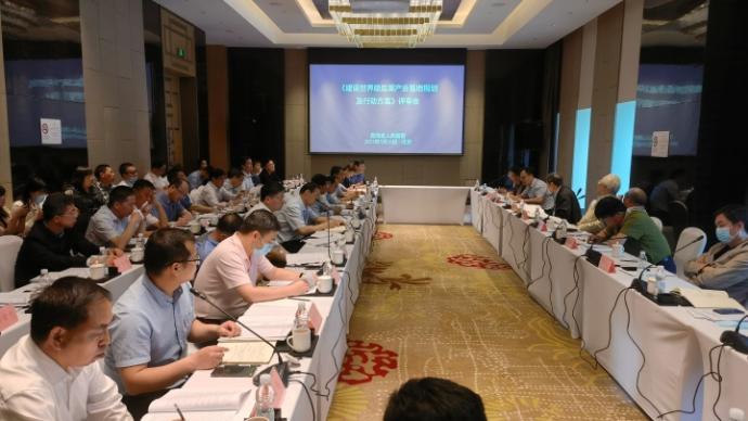 青海建设世界级盐湖产业基地规划及行动方案获专家评审会通过