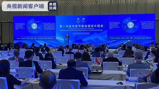 金鸿娱乐新闻:北京冬奥会竞赛场馆通过考察认证,三个冬奥村主体工程已完工