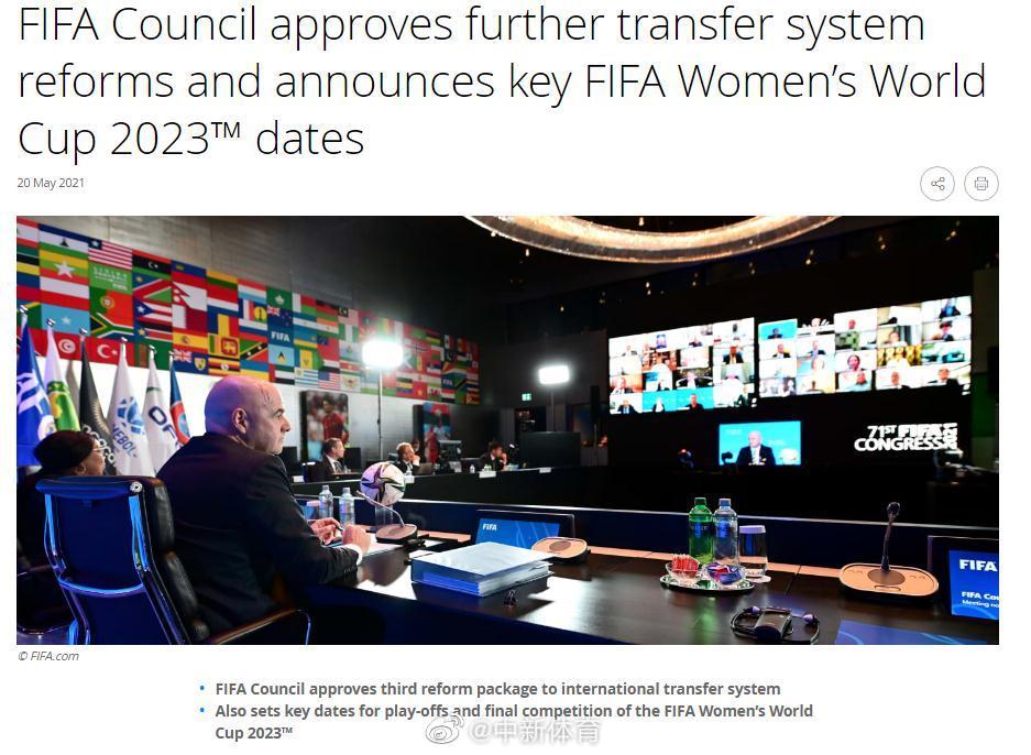 金鸿娱乐新闻:官方:2023年女足世界杯将在7月20至8月20日进行