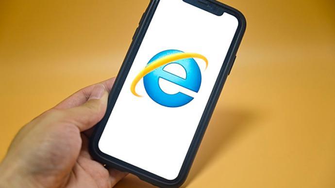 马上评|IE浏览器谢幕,死于跟不上时代