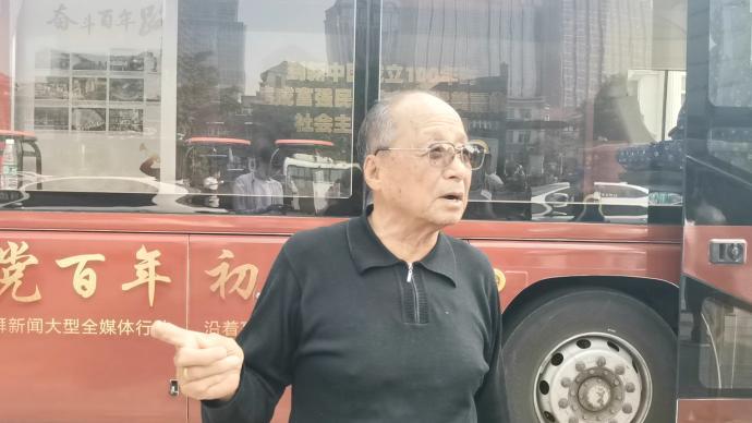 初心之路巡展丨天津老人谈出行:以前去北京要一天现在半小时
