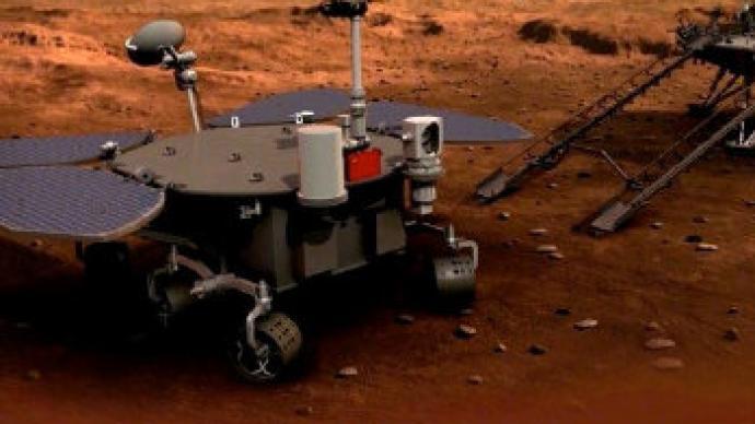 """""""祝融号""""火星车成功驶上火星表面,开始巡视探测"""