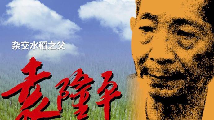 电影《袁隆平》主演果靖霖:无比沉痛,能演袁隆平是我的造化