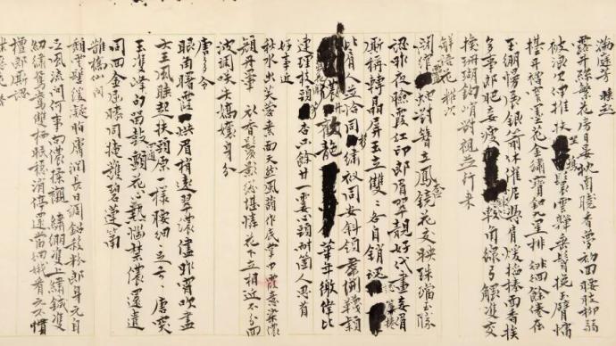 """""""通人之书""""呈现沈曾植遗墨手稿,曾影响了于右任、王蘧常"""