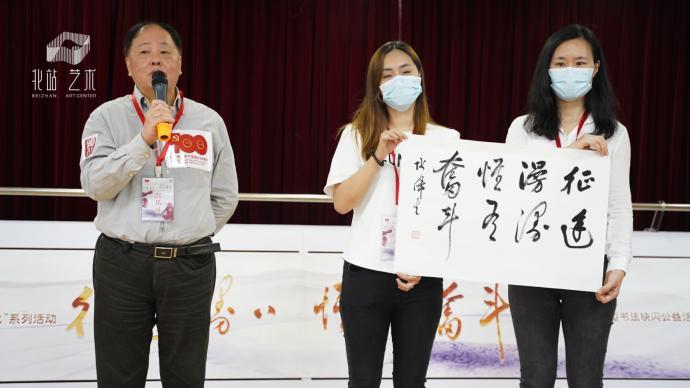 百位书法家齐聚上海四行仓库纪念广场,挥毫庆祝建党百年