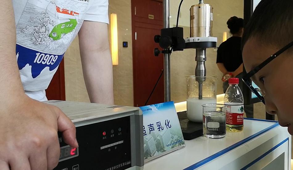 参观学生观察超声乳化实验