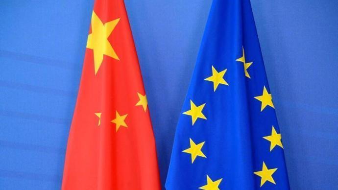 专家:应客观理性评判中欧投资协定谈判成果