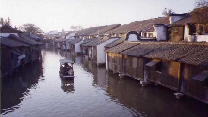 圆桌|如何留住江南古镇:那是居住地,而非博物馆式的陈列