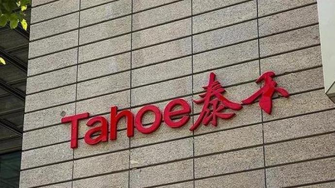 泰禾集团再添16亿元债务无法兑付,累计违约金额已达431亿