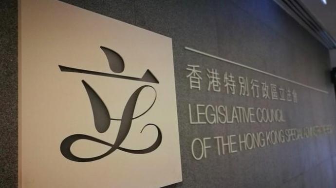 香港立法会将审议《2021年完善选举制度(综合修订)条例草案》