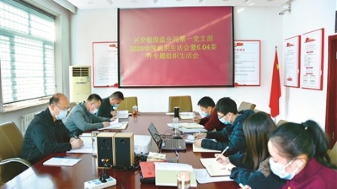 猫鼠一家,包商银行案揭出原内蒙古银监局班子集体贪腐
