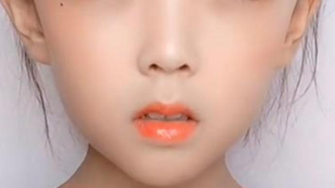 """化妆品逐渐成儿童新玩具,媒体:别把""""容貌焦虑""""传染给孩子"""