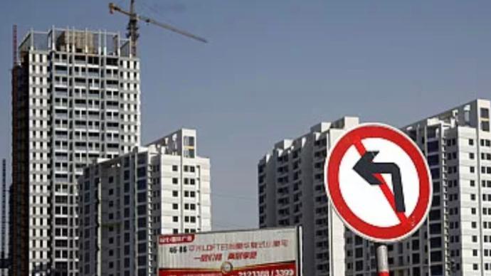 机构:出台房地产税是大势所趋,房价越高地区试点可能性越大