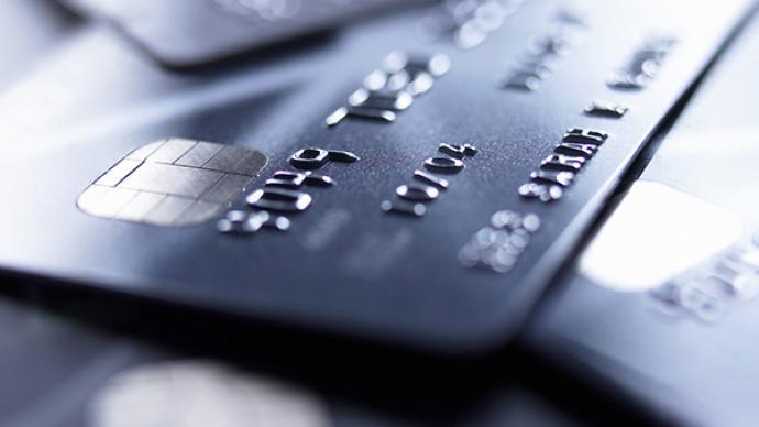 最高法:借记卡遭盗刷可向银行索赔,信用卡遭盗刷不用偿还本息