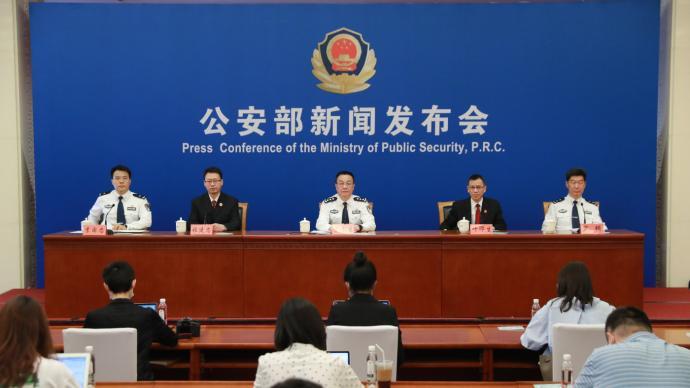 公安部:非法枪爆物品存量仍未见底,网络制贩增量仍较大