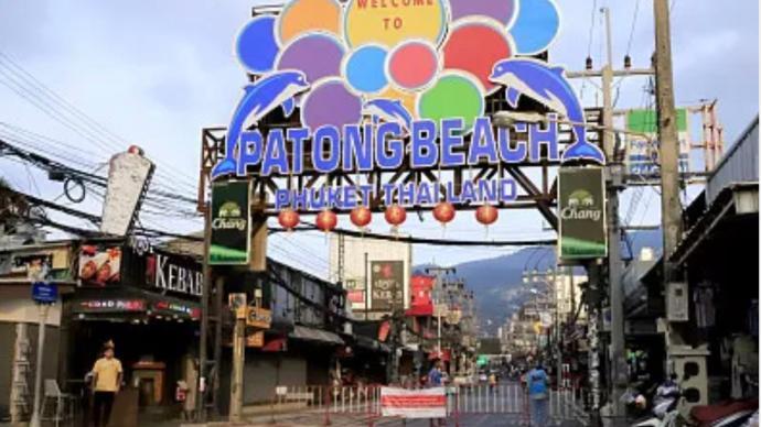 7月1日起泰国普吉岛正式对全球开放