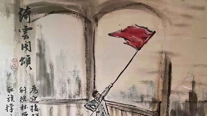 72年前的今天,上海解放时南京路上第一面红旗在这里升起