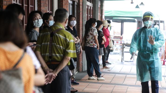 台湾单日新增281例本土确诊病例,新增死亡病例6例
