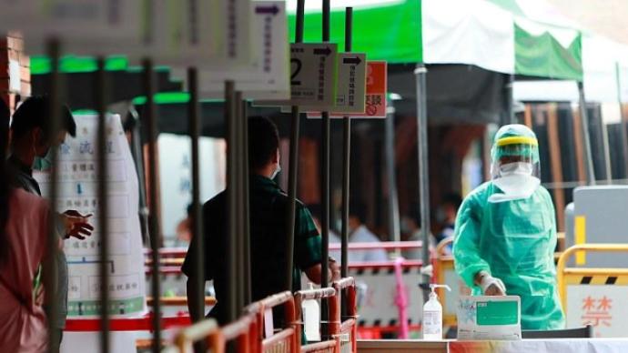 台媒:台北市、新北市共有310名新冠确诊者失联
