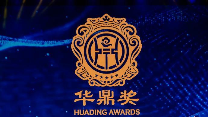 华鼎奖提名发布:易烊千玺入围最佳男主,张小斐入围最佳女主