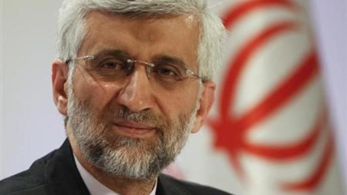 伊朗公布总统大选候选人名单:近600人报名选出7人