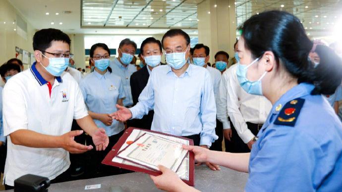 李克强见证浙江省最新一家市场主体诞生