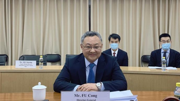 中法举行战略对话军控与防扩散分组会议,就核军控等交换意见